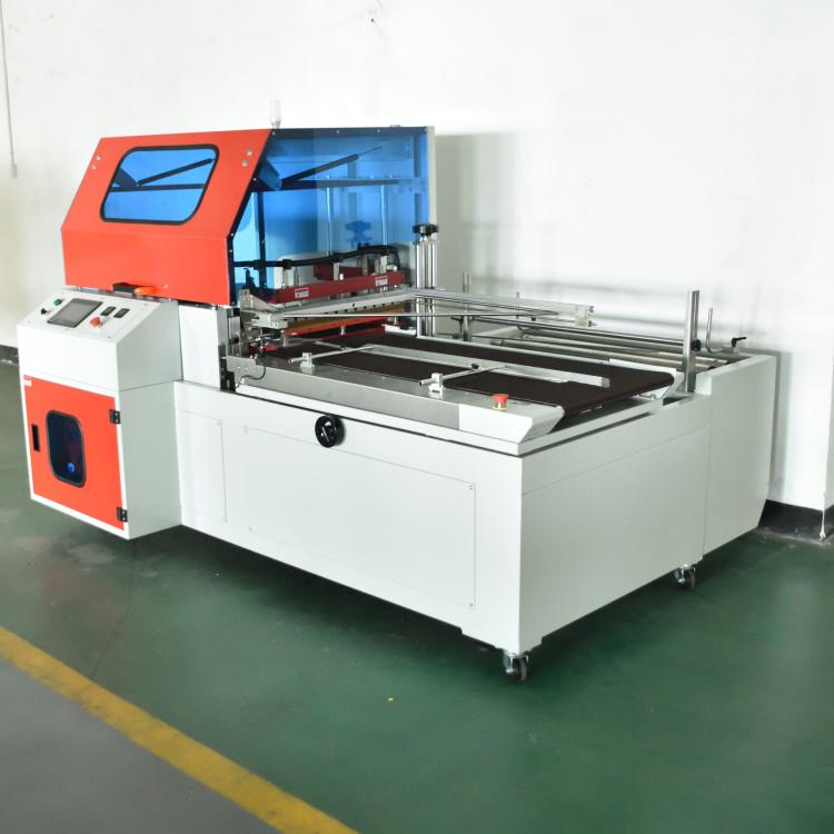 垂直型数控热收缩包装机