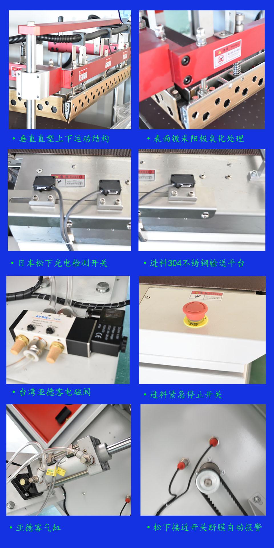 热收缩膜包装机电路图及程序下载